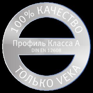 качество подтвержденное VEKA