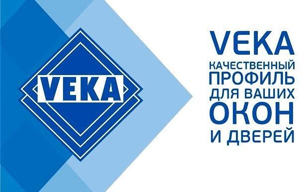 """Акция """"Весенняя удача!"""" на окна VEKA"""